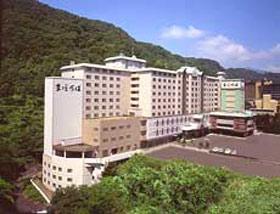 登別温泉ホテルまほろば(農協観光提供)