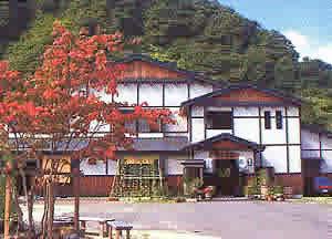 世寿美屋◆楽天トラベル