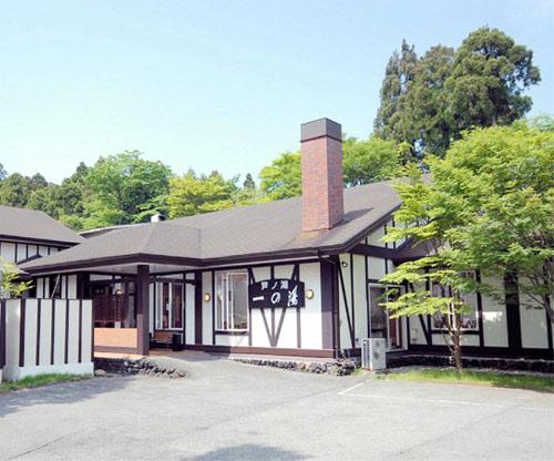 芦ノ湖 一の湯◆楽天トラベル