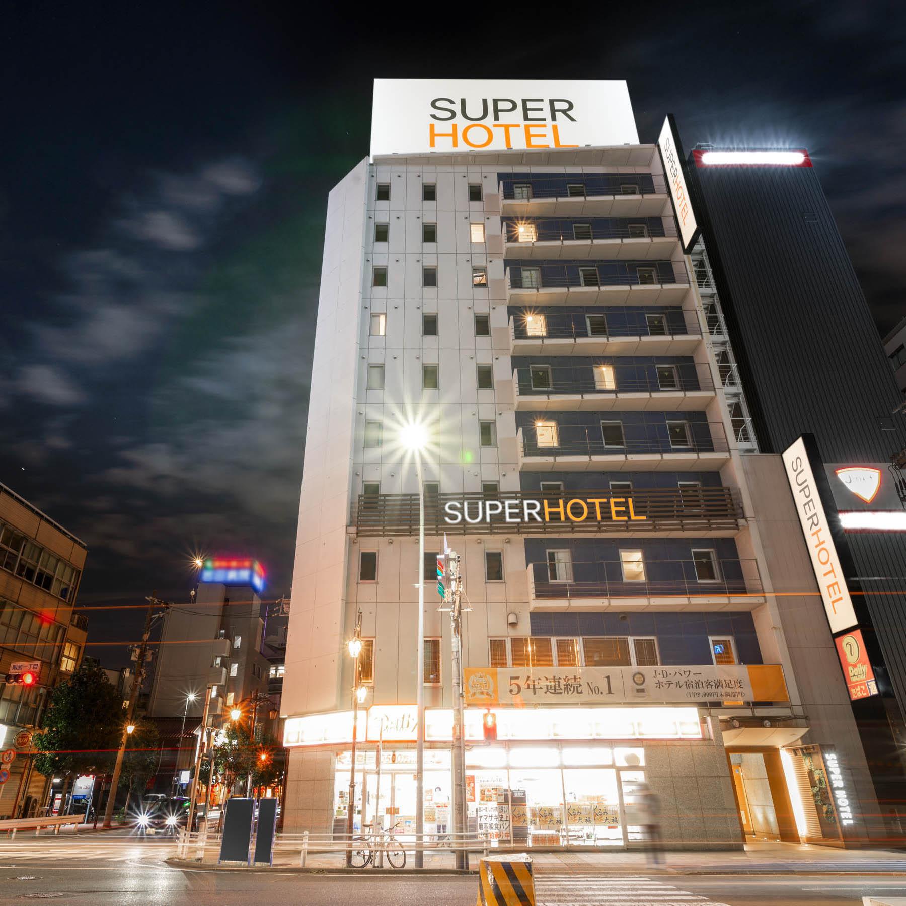 スーパーホテル 名古屋駅前◆楽天トラベル