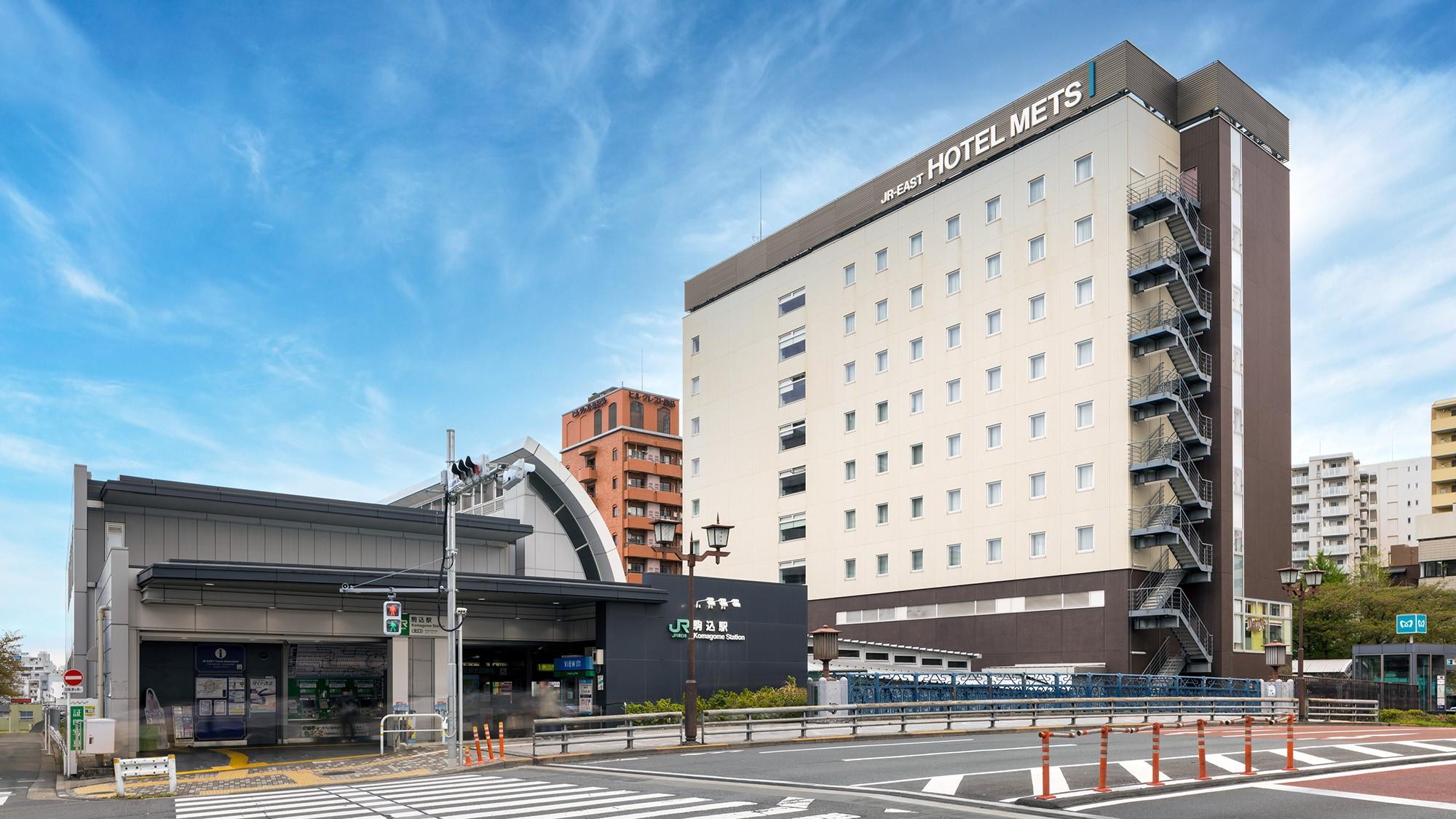 ホテル メッツ駒込◆楽天トラベル