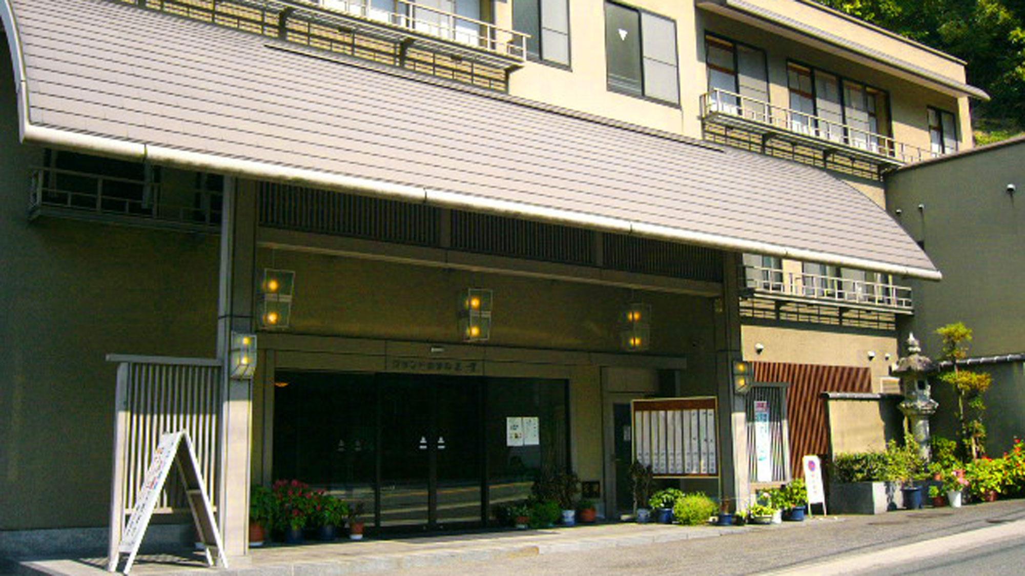 グランドホテル二葉◆楽天トラベル