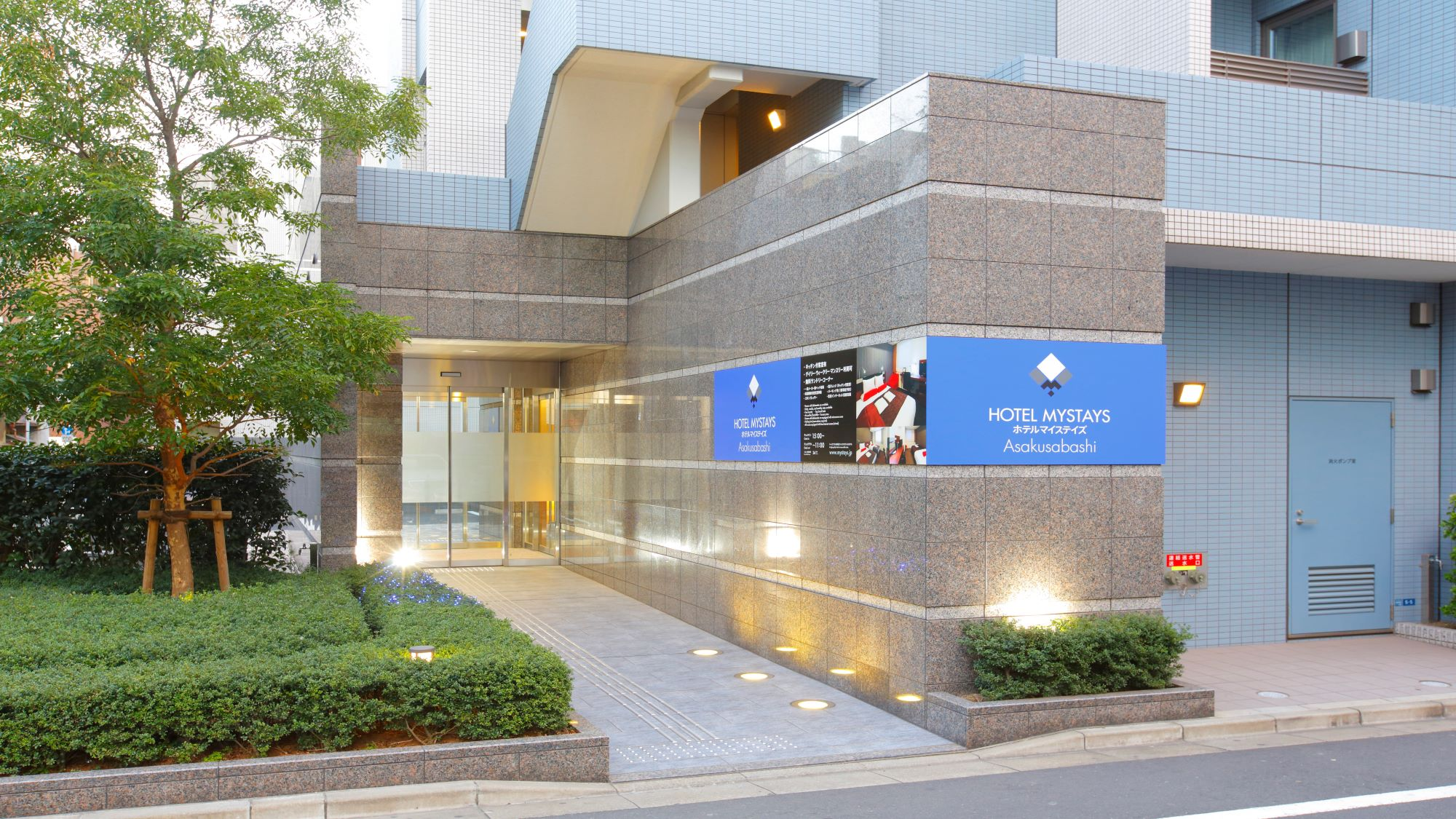ホテル マイステイズ 浅草橋◆楽天トラベル