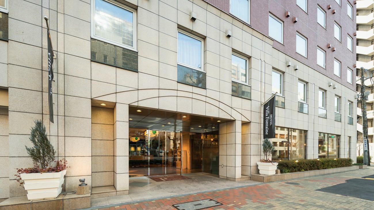 ホテル ヴィラフォンテーヌ 東京茅場町◆楽天トラベル