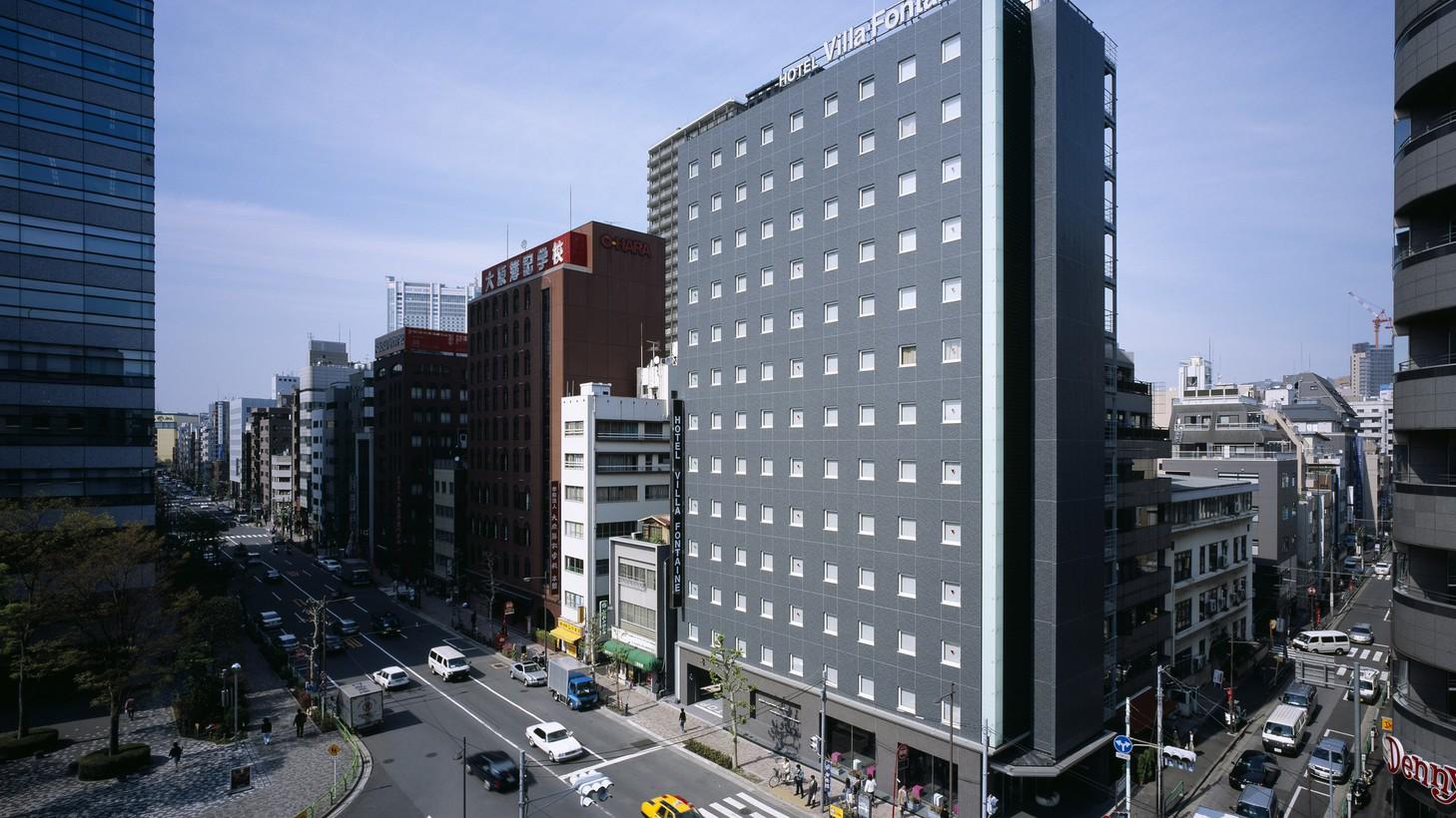 ホテル ヴィラフォンテーヌ 東京九段下◆楽天トラベル