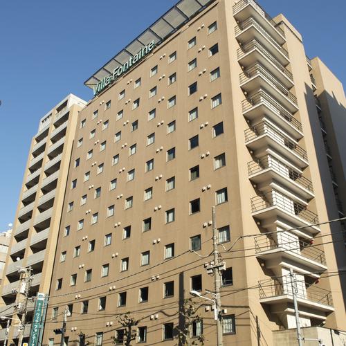 ホテル ヴィラ フォンテーヌ 東京上野御徒町◆楽天トラベル