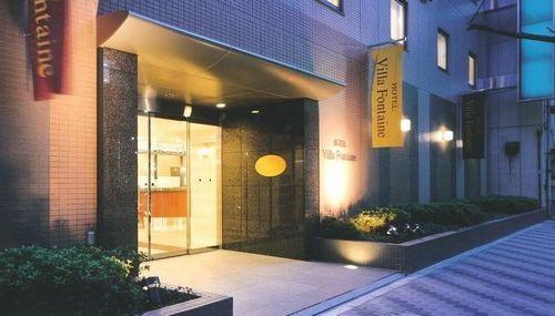 ホテル ヴィラフォンテーヌ 日本橋箱崎◆楽天トラベル