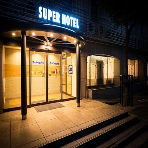 スーパーホテル Inn 倉敷◆楽天トラベル