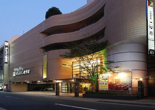 ホテル パレスイン鹿児島◆楽天トラベル