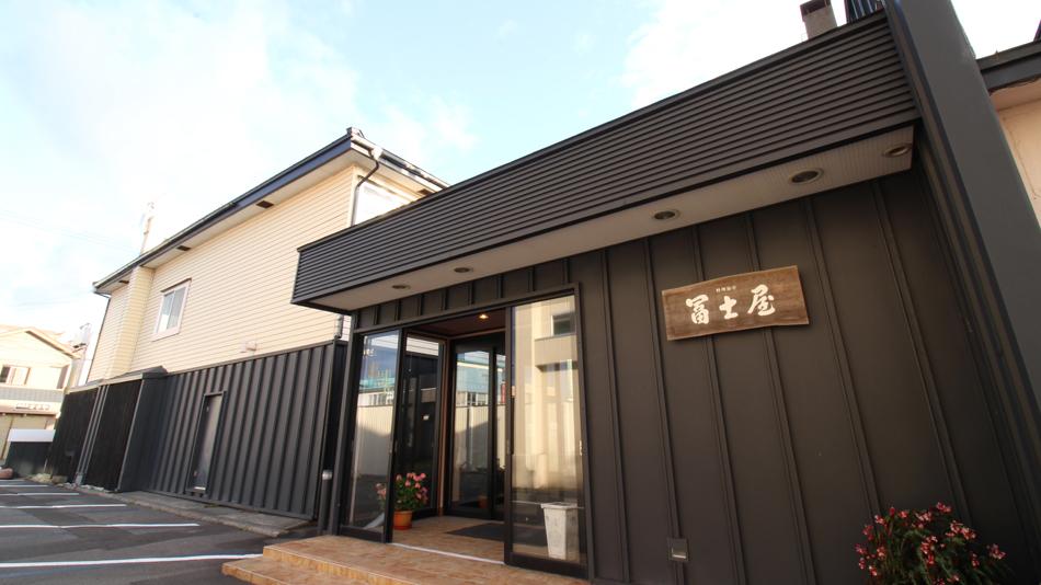 料理旅亭 冨士屋◆楽天トラベル