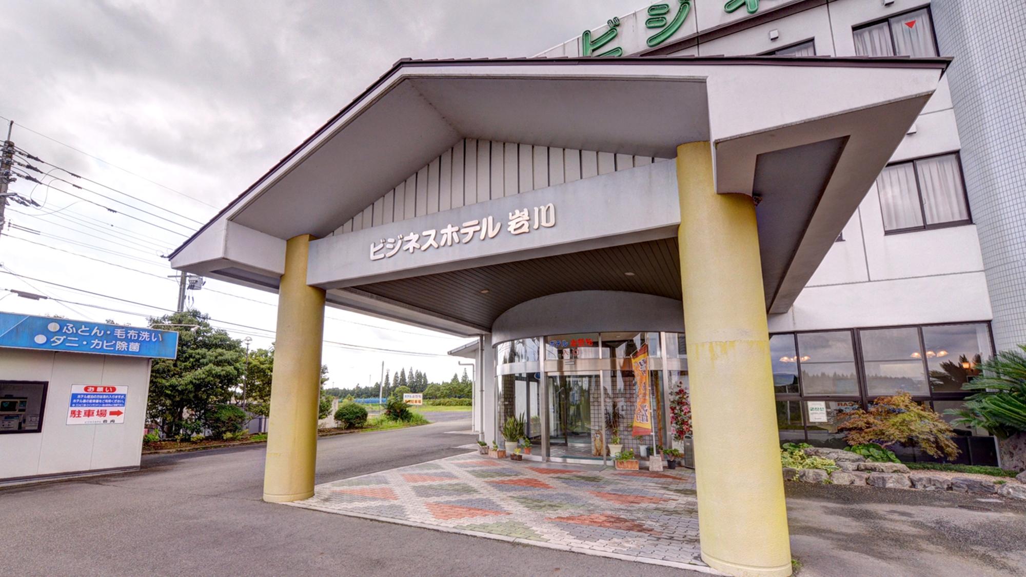 ビジネスホテル岩川◆楽天トラベル