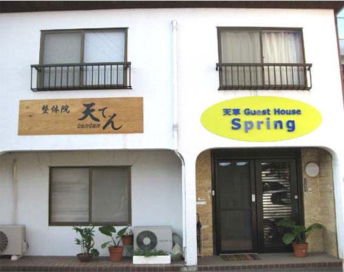 天草ゲストハウス spring◆楽天トラベル