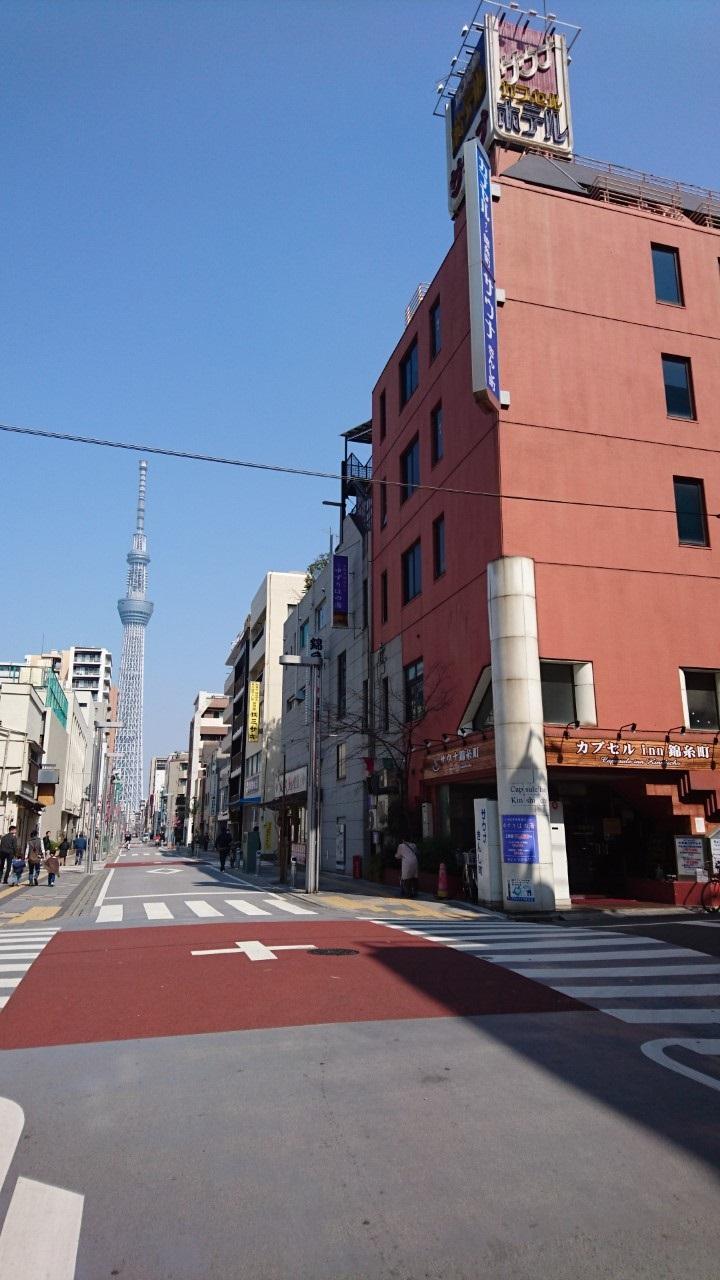 カプセル イン 錦糸町◆楽天トラベル
