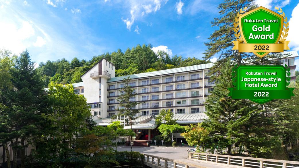 蓼科グランドホテル 滝の湯◆楽天トラベル