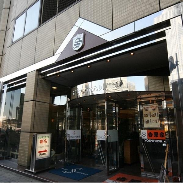 ビジネスホテル 新名◆楽天トラベル