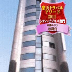 ビジネスホテル カーム◆楽天トラベル