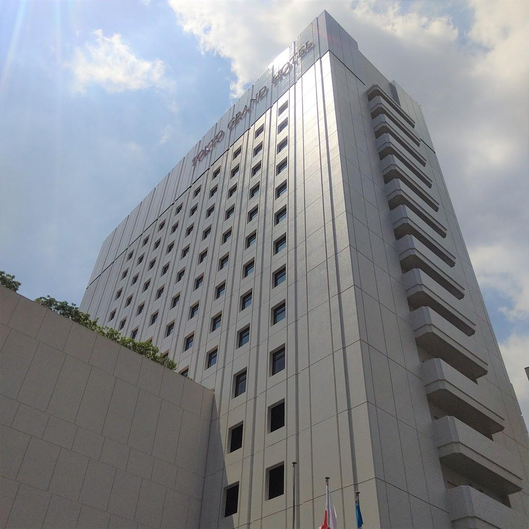 東京グランドホテル