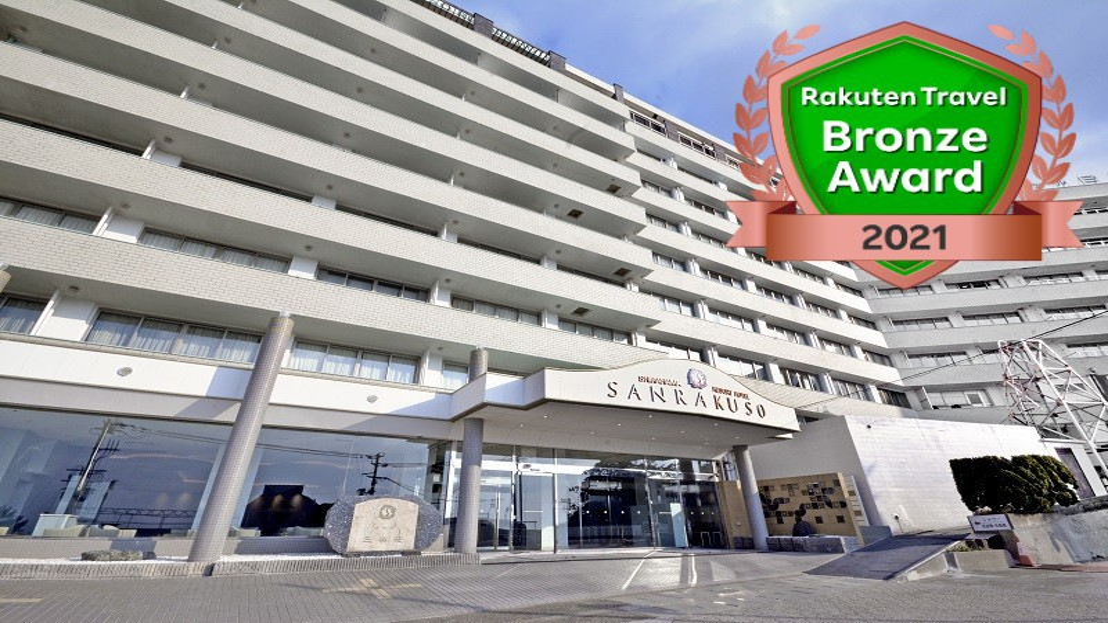 ホテル三楽荘◆楽天トラベル