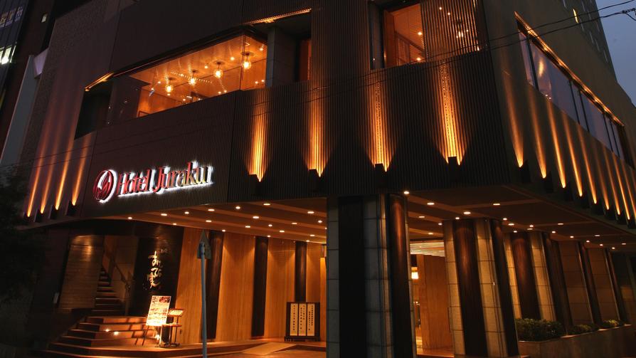 東京お茶の水 ホテル聚楽外観