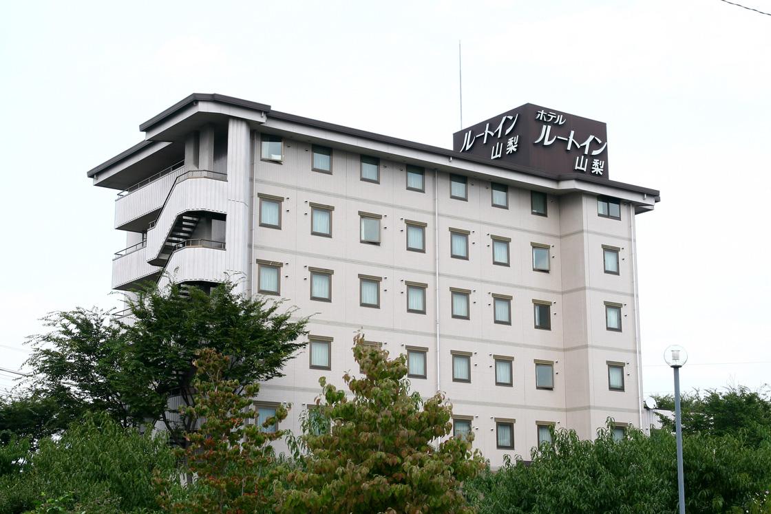 ホテル ルートイン コート 山梨◆楽天トラベル