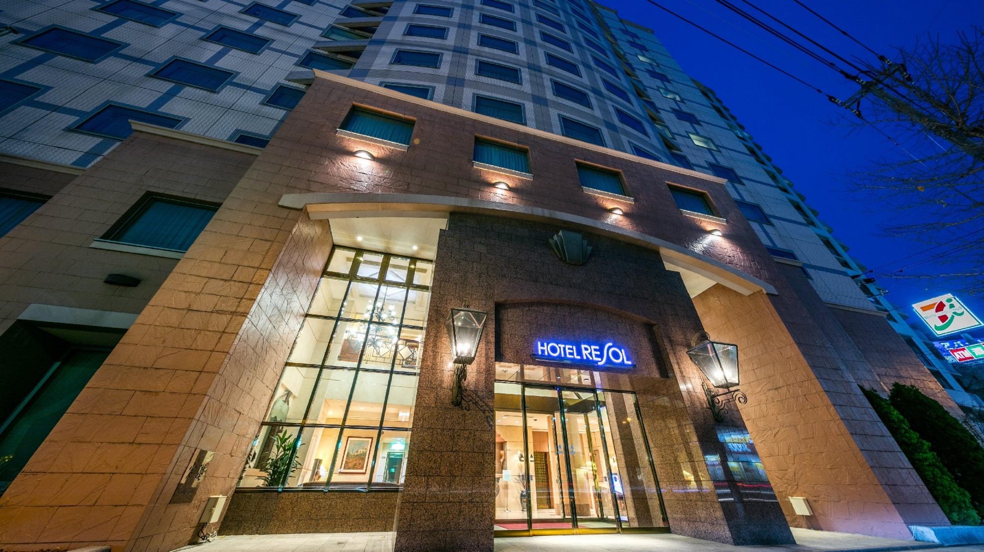 ホテル リソル 札幌中島公園◆楽天トラベル