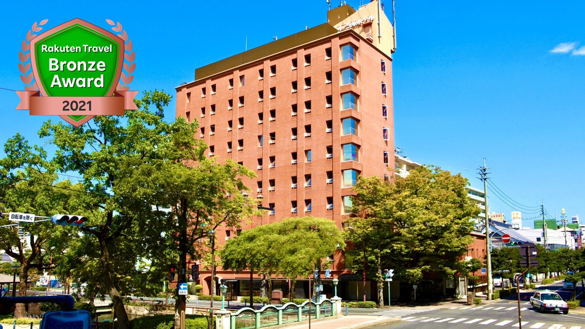 セントラル ホテル 岡山◆楽天トラベル