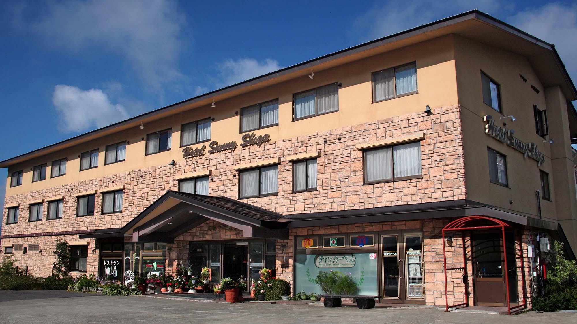 ホテル サニー志賀◆楽天トラベル