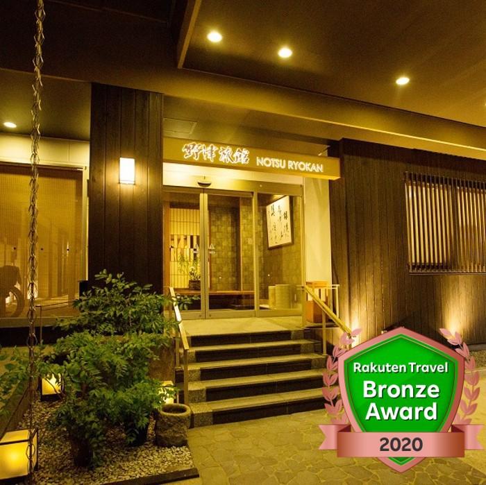 野津旅館◆楽天トラベル