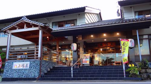 三陽荘◆楽天トラベル