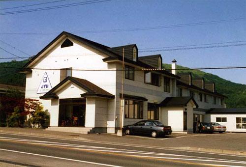 昭和新山 ユースホステル◆楽天トラベル