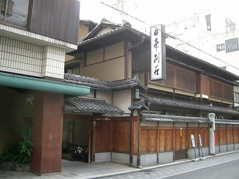 日昇別荘外観