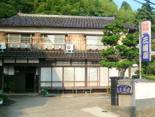 民宿旅館 三浦屋◆楽天トラベル
