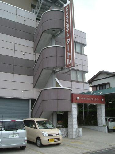 ビジネスホテル タートル◆楽天トラベル