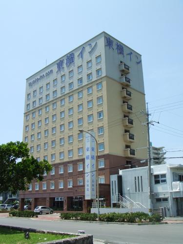 東横イン 石垣島◆楽天トラベル