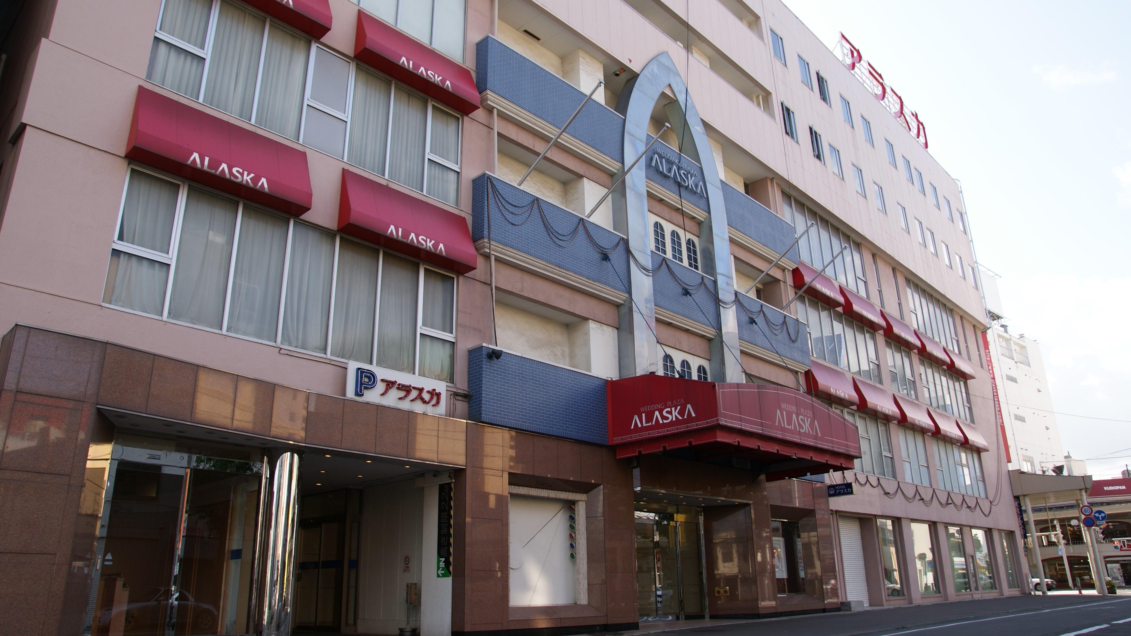 ホテル アベスト青森◆楽天トラベル