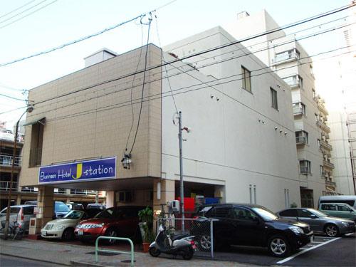 ビジネスホテル Jステーション◆楽天トラベル