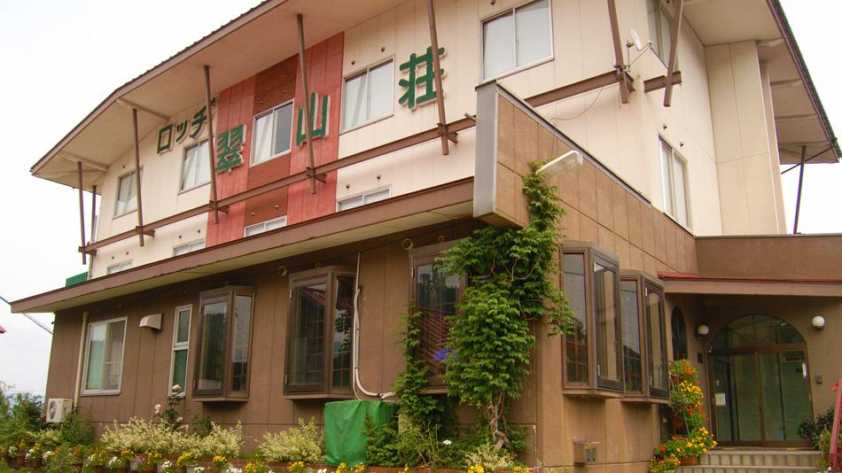ロッヂ翠山荘◆楽天トラベル