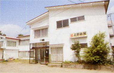 上野旅館◆楽天トラベル