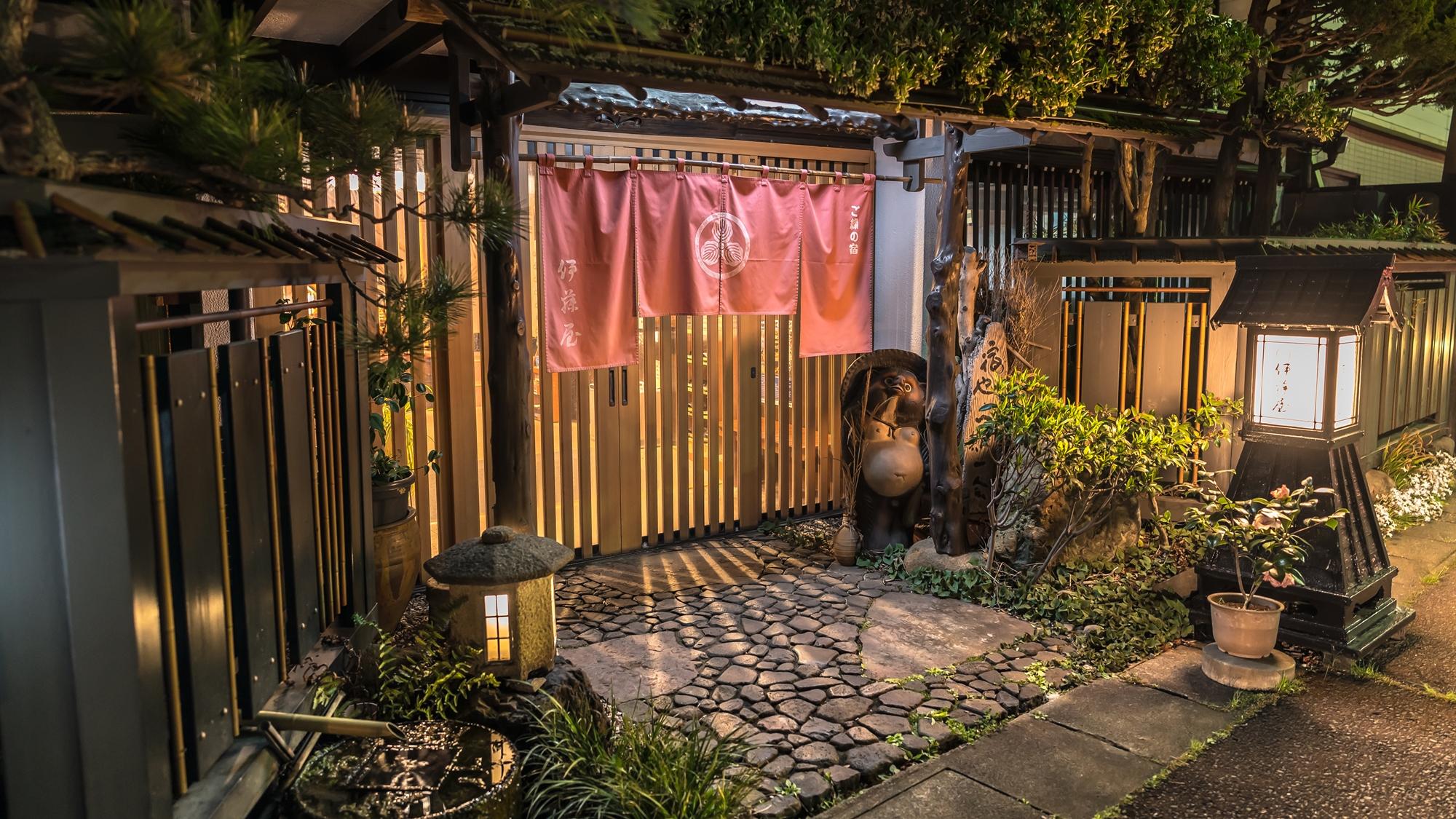 ご縁の宿 伊藤屋◆楽天トラベル