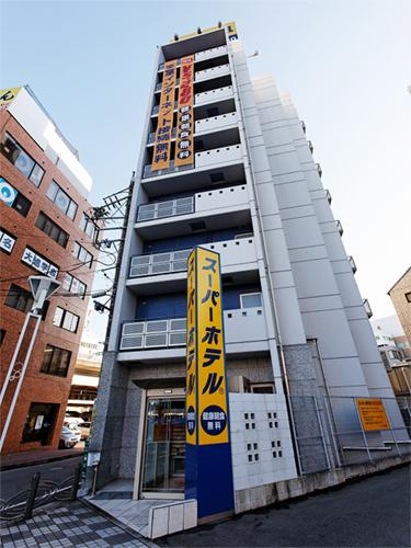 スーパーホテル 四日市駅前◆楽天トラベル