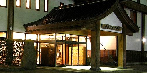 森岳温泉ホテル◆楽天トラベル