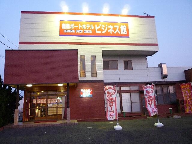 鹿島ポートホテル ビジネス館◆楽天トラベル
