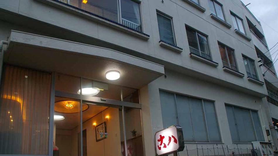 古八旅館◆楽天トラベル