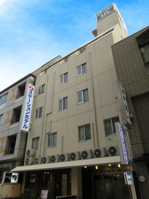 徳島 ステーション ホテル◆楽天トラベル