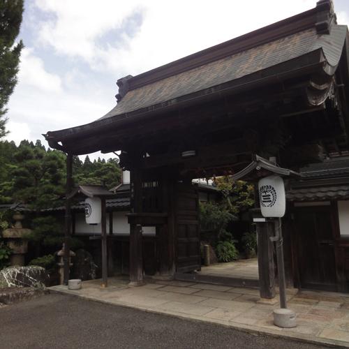 熊谷寺◆楽天トラベル