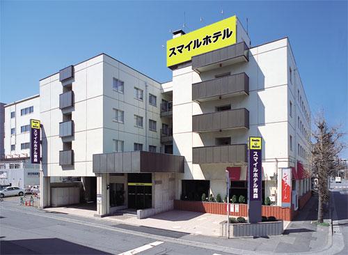スマイル ホテル 青森◆楽天トラベル