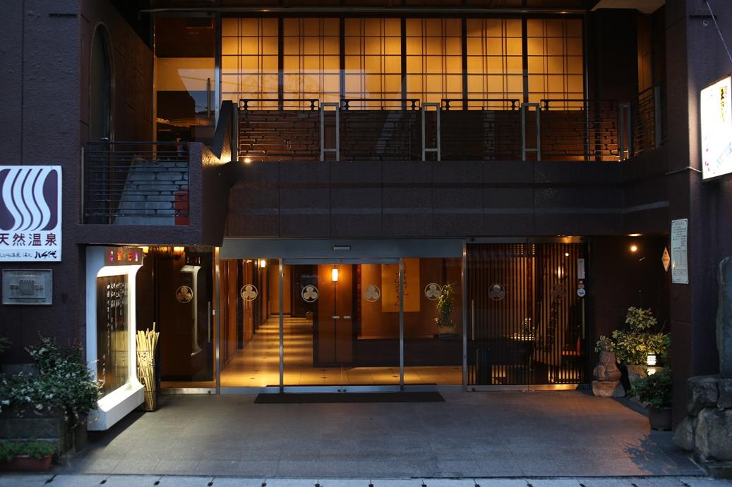 こんぴら温泉 湯元 八千代◆楽天トラベル