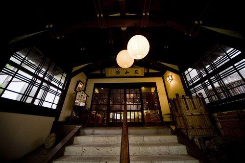 錦山荘◆楽天トラベル