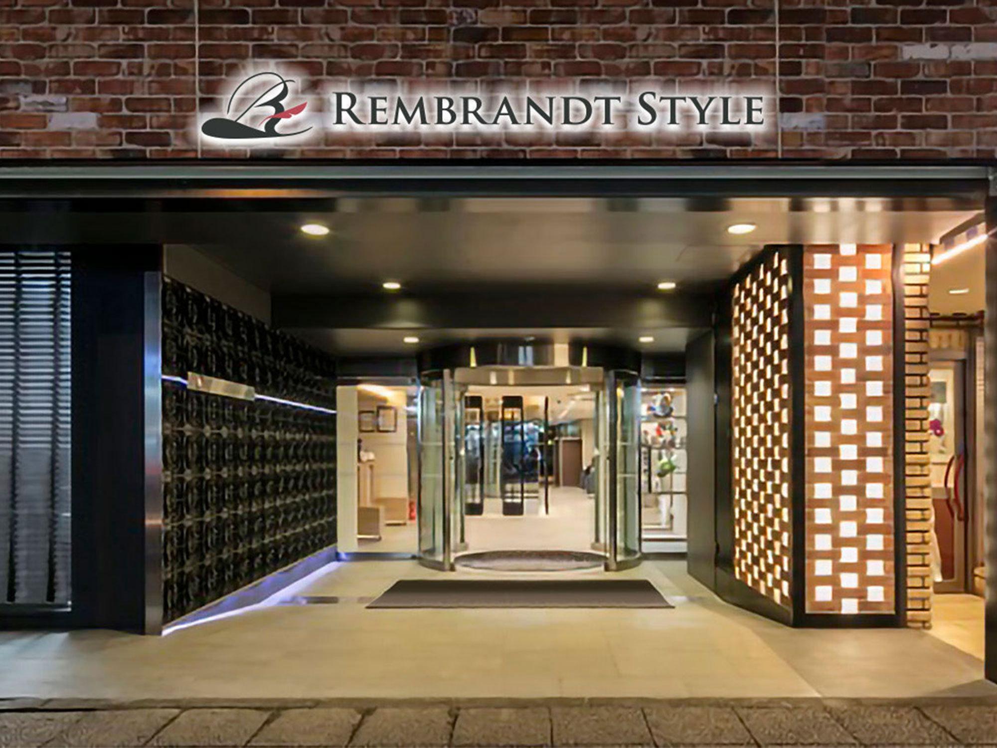 ホテル ウィング インターナショナル 横浜関内◆楽天トラベル