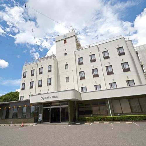 シティホテル イン 国分◆楽天トラベル